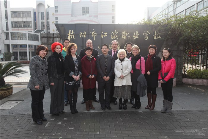 Tameside College with Doncaster College and Chinese delegates
